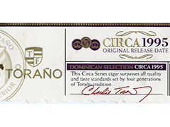 Toraño Circa 1995 Dominican Selection, Robusto